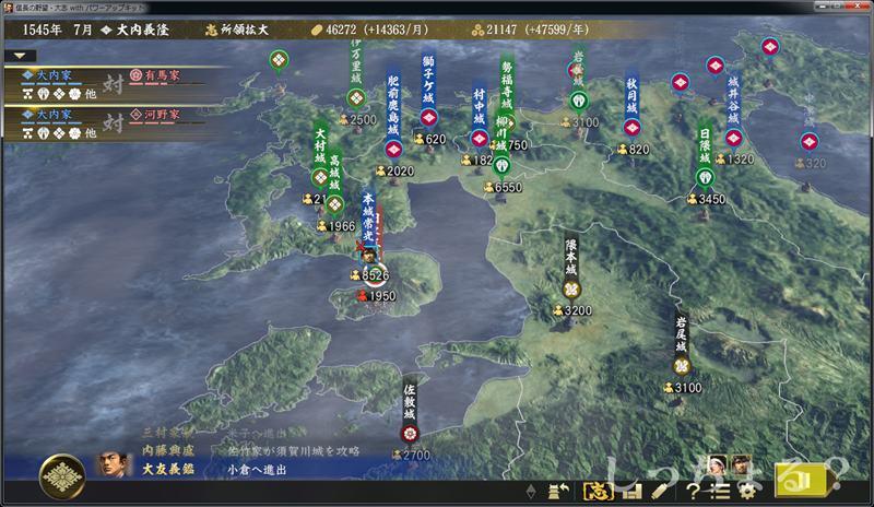 日之江城包囲