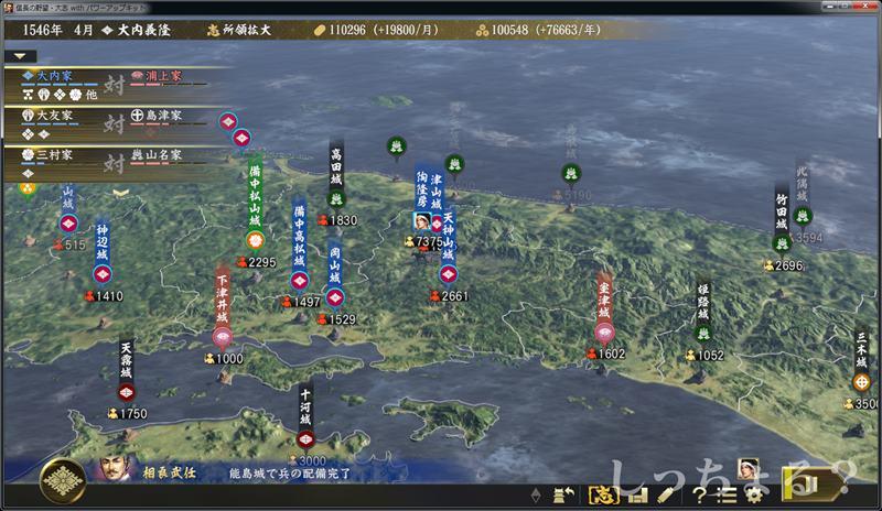 津山城攻落