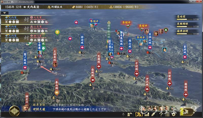 下津井城攻防戦