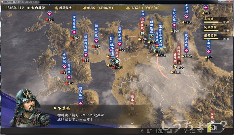 柳川城攻落