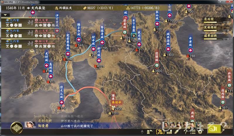 日之江城防衛戦