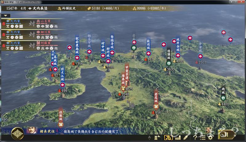 熊本城陥落