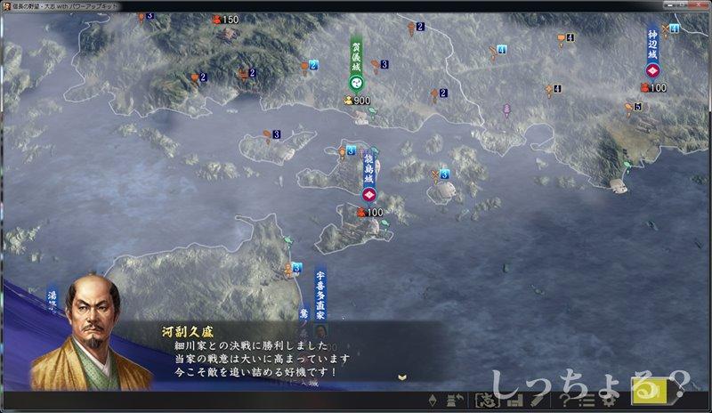 能島城防衛