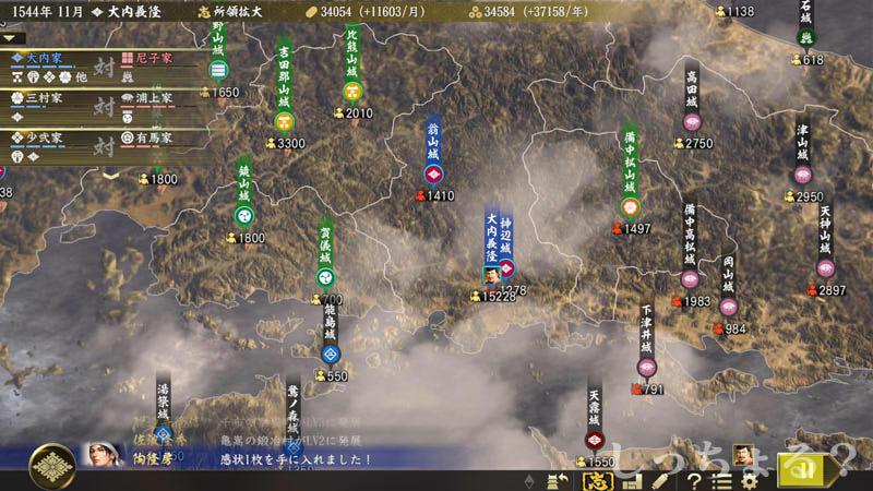 神辺城攻落