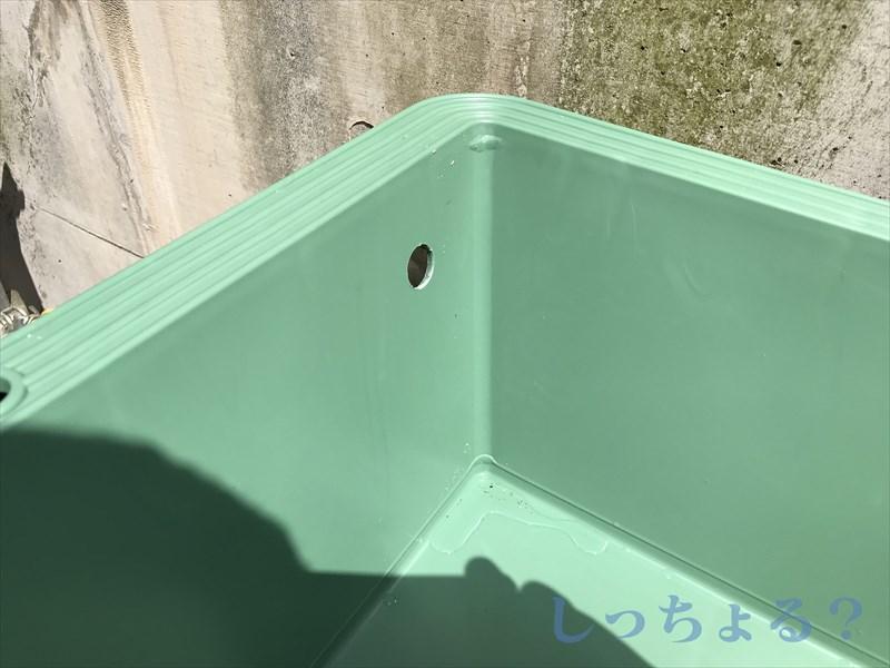 ビオトープ排水用穴