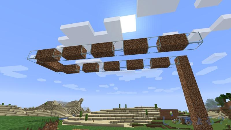 植林場のガラスブロック