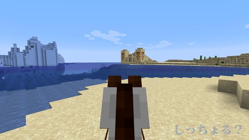 海辺のピラミッド
