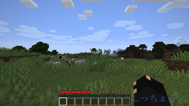 一砂Minecraft草原