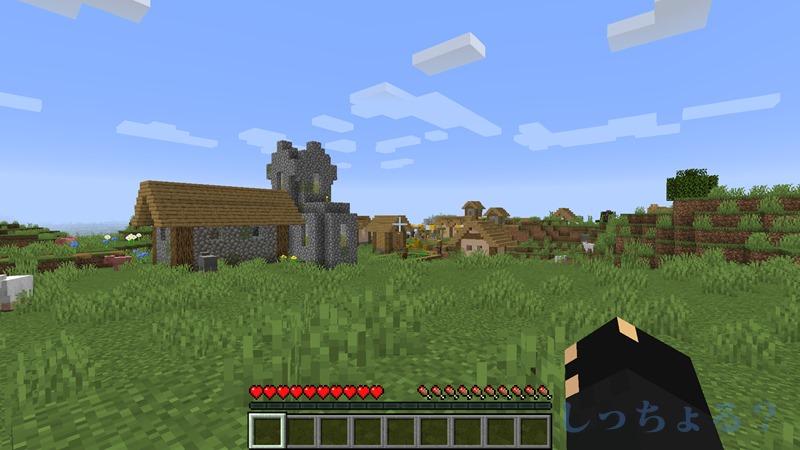 一砂Minecraft村