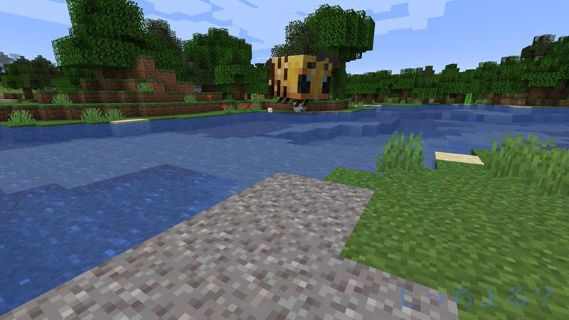 一砂Minecraftハチ