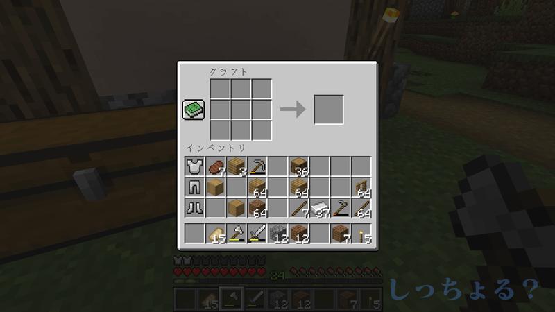 一砂Minecraft鉄の装備