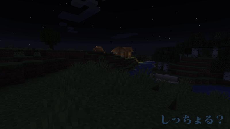 一砂Minecraftスポナーの位置