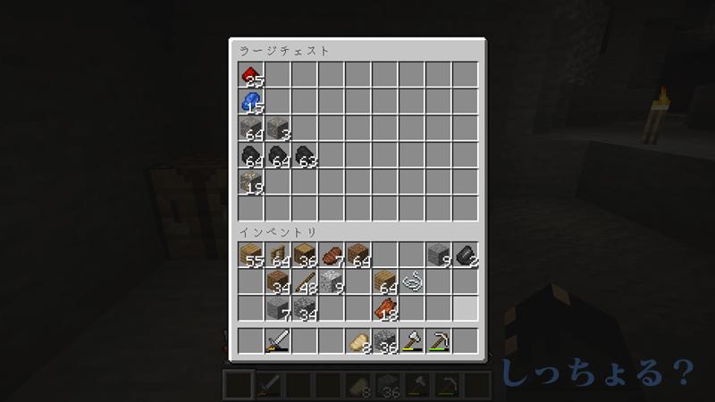 一砂Minecraft渓谷探検