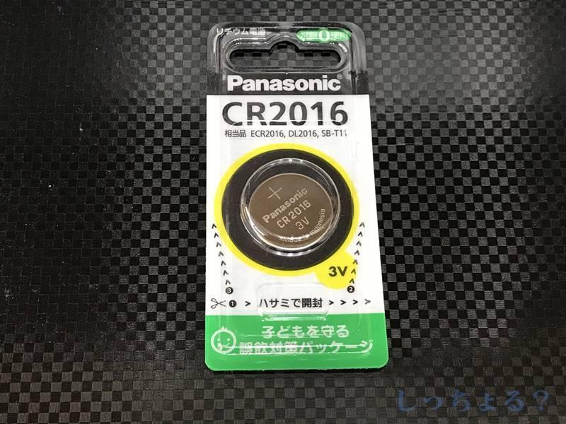 CR2016ボタン電池