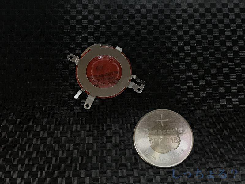 タイメックスアイアンマン電池