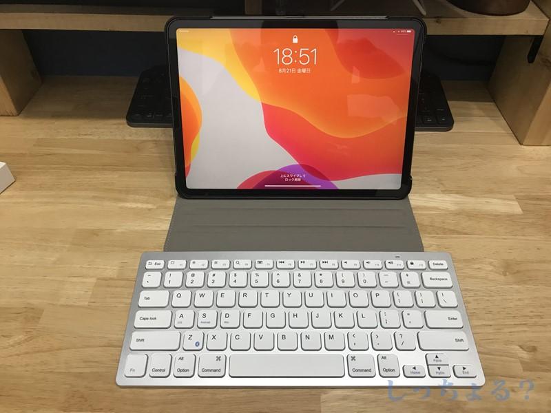iPad pro11インチとキーボード