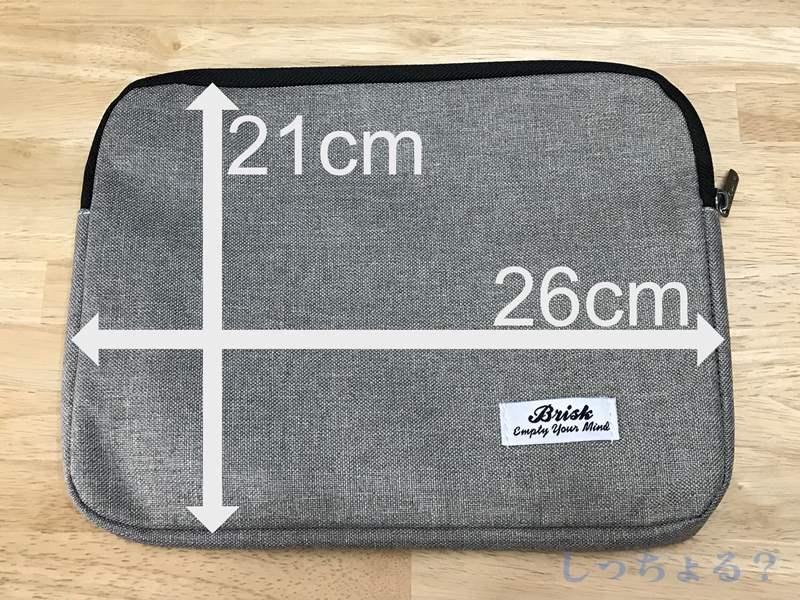 タブレットポーチサイズ iPad