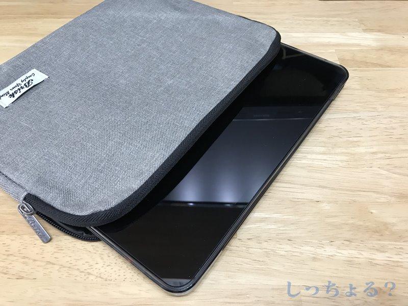 iPad ポーチイン