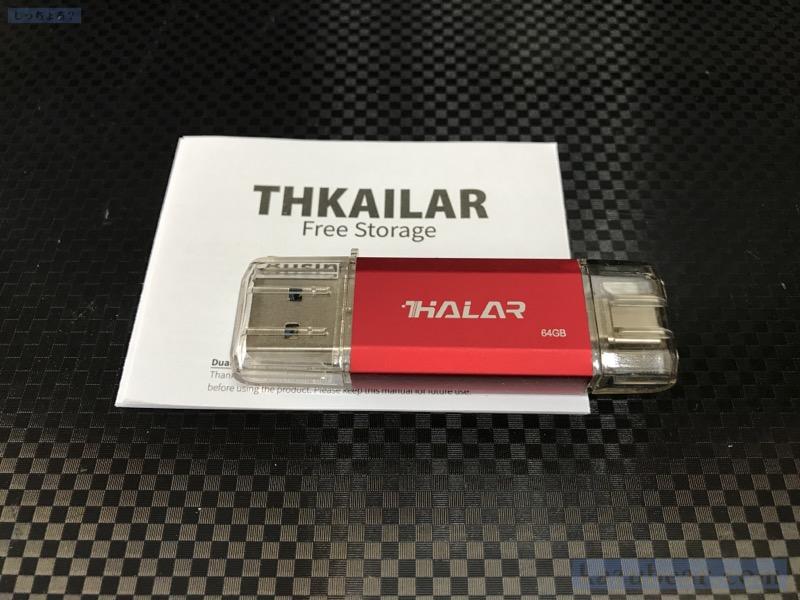THKAILAR USB キャップ